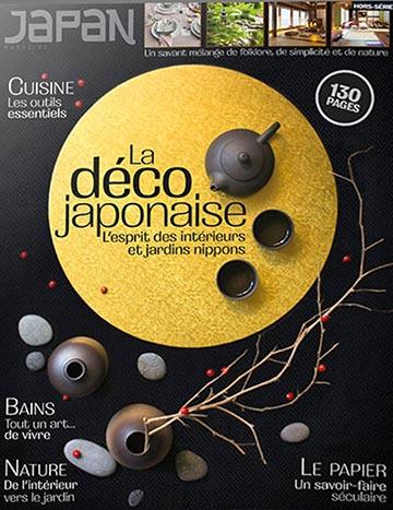 Japan Magazine - La déco japonaise